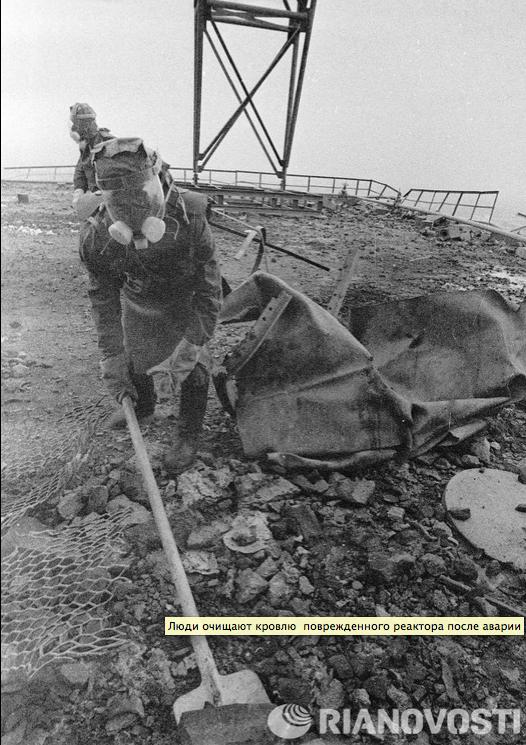 Les soldats ne restaient sur le toit que 20 à 40 secondes et devaient, durant ce court laps de temps, saisir des débris et les jeter dans le trou béant du réacteur no.4, éventré par l'explosion.